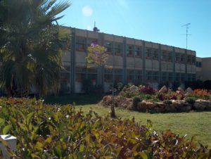 المدرسة الإعدادية
