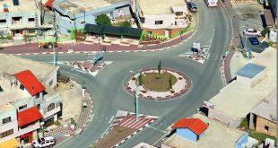 دوار بانياس